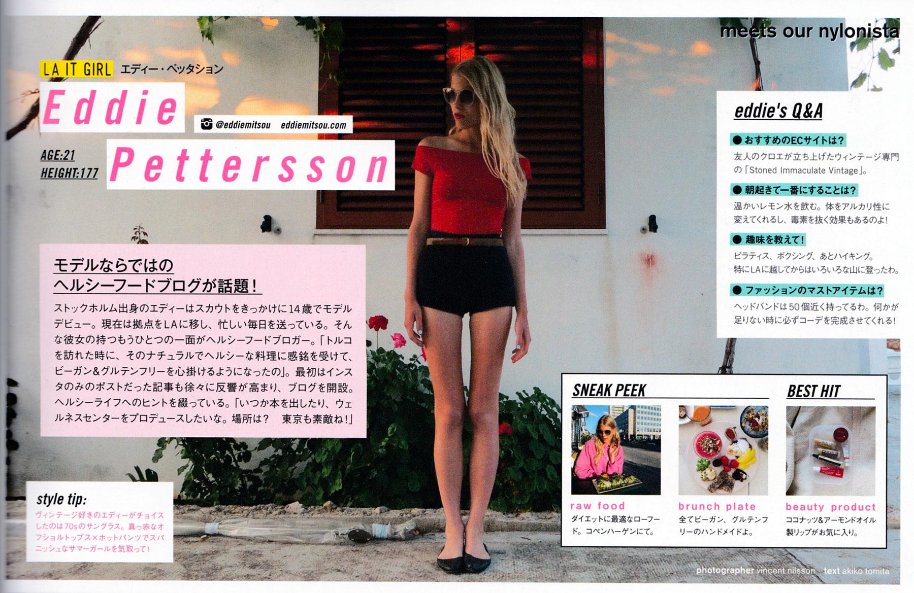 eddie_nylon_japan